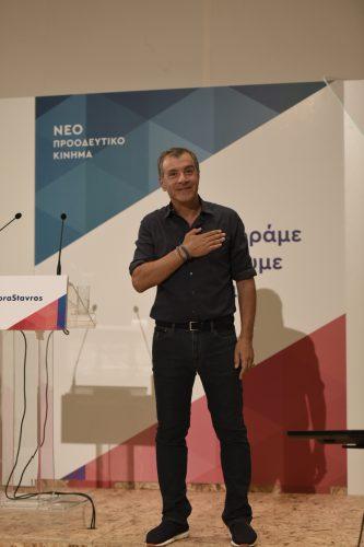 Πιστεύω στην οικονομίας της αγοράς, στη μέγιστη παραγωγικότητα. Για μια Ελλάδα φιλική στις επενδύσεις, μακριά από αγκυλώσεις.