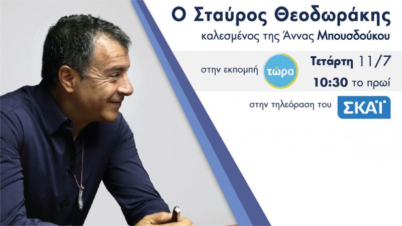 Oι άνθρωποι του ΣΥΡΙΖΑ πρέπει να πάψουν να παίζουν την κολοκυθιά σε σοβαρά  θέματα 0eec02f2e82